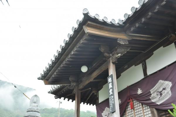 2出釈迦寺地蔵堂 向拝軒先