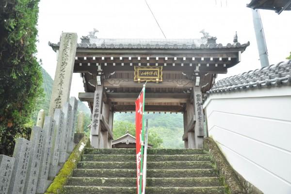 1出釈迦寺山門メイン