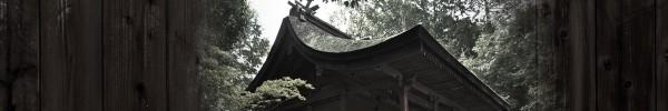 重要文化財建築物-修復-復元