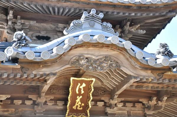 4 長福寺経蔵竣工